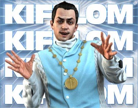 Брати і сестри! Слухайте новий альбом від Кіффлом!