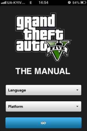 GTA 5: The Manual - офіційне керівництво по грі