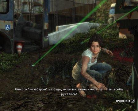 Українізація Max Payne 3 (оновлено)!