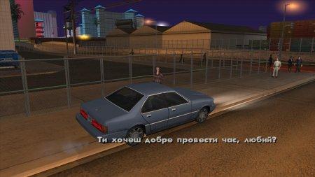 Секс у GTA: San Andreas