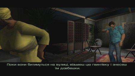 Місії тітки Поулет