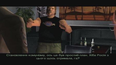 """Місії клубу """"Малібу"""" (Пограбування банку)"""