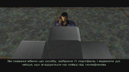 Телефонні місії