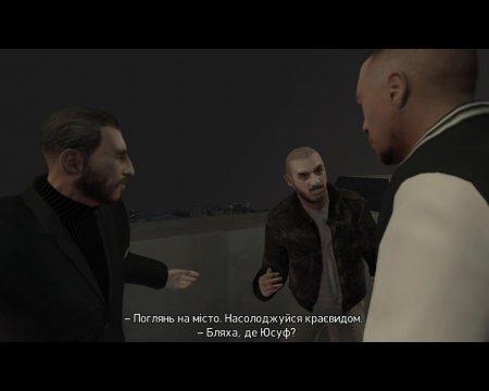 Українізатор GTA: Episodes From Liberty City