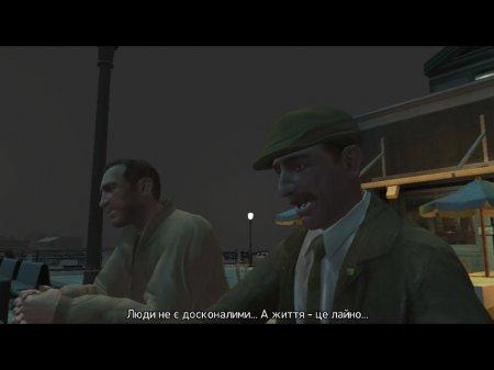 Місії Френсіса МакРері (перша частина)