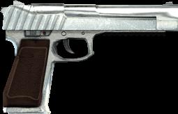 Пістолети у GTA V