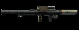 Важке озброєння у GTA V