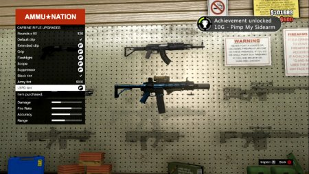 Зброя у GTA V