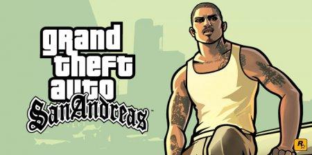 Цікаве про GTA: Andreas