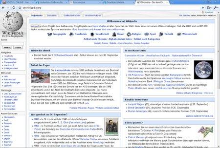 Альтернативи до Google Chrome