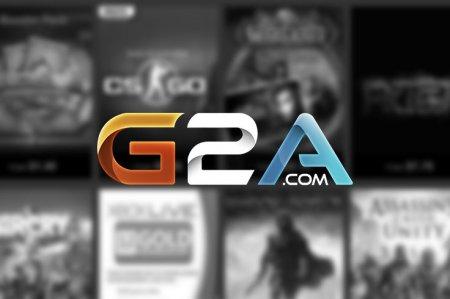 Що таке G2A?