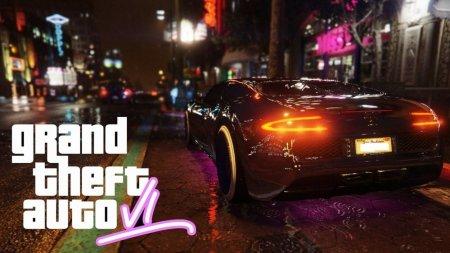 Чутки: GTA 6 буде про наркоторгівлю