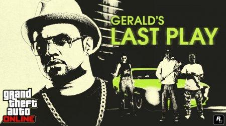 """Нова серія завдань від Джеральда - """"Gerald's Last Play"""""""