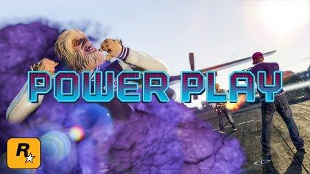 Потрійні нагороди за режим «Power Play» в GTA Online