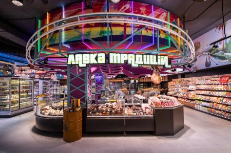 У Львові відкрився супермаркет у стилі GTA