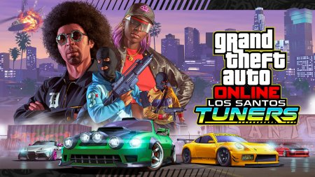 Оновлення GTA Online Los Santos Tuners вже доступне